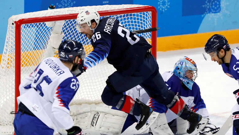 Сборная Словакии потерпела поражение от США. Фото REUTERS