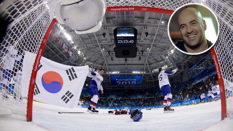 Хоккейный турнир Пхенчхана-2018 без игроков НХЛ многим напоминает расширенный Евротур. Фото AFP