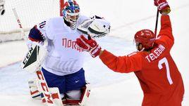 Сегондя. Пхенхчан. Россия – Норвегия – 6:1. Россияне уверенно вышли в полуфинал Олимпиады. Впервые за последние 12 лет.