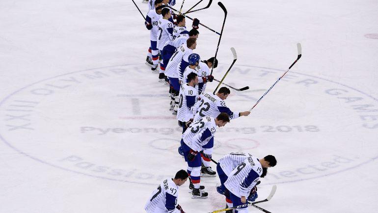 Вторник. Пхенчхан. Мужская сборная Кореи очень трогательно простилась с домашней Олимпиадой. Фото AFP