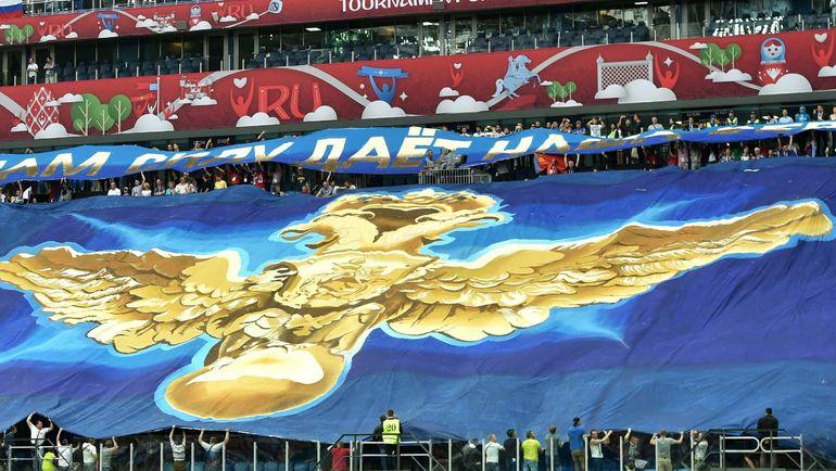 Будет ли главная российская лига названа в честь орла? Фото AFP