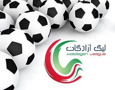 Лига Азадеган (Иран). Фото OddsDigger