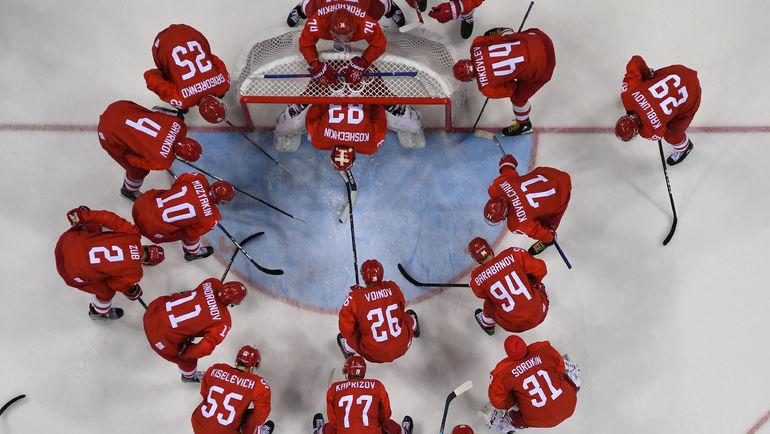 Среда. Пхенчхан. Россия - Норвегия - 6:1. Россияне вышли в полуфинал хоккейного турнира Олимпиады в первый раз с Игр-2006 в Турине. Фото AFP
