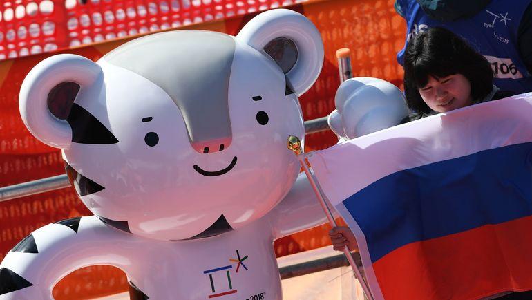 Разрешат ли России пройти на церемонии закрытия Олимпиады-2018 в Корее под своим флагом? Фото AFP