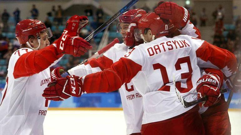 Сегодня. Пхенчхан. Чехия - Россия - 0:3. Россияне впервые с 1998 года вышли в финал Олимпиады. Фото REUTERS