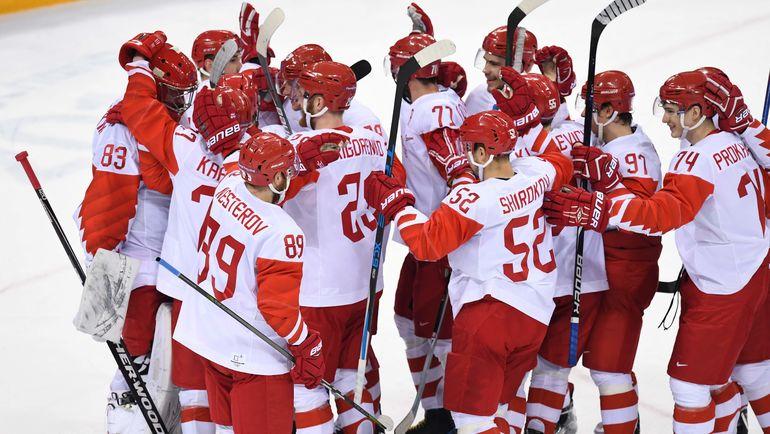 Сборная России в шаге от олимпийской мечты. Фото AFP