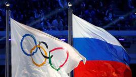 Вернут ли российским спортсменам флаг?