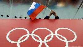 Российского флага на церемонии закрытия Олимпиады не будет.