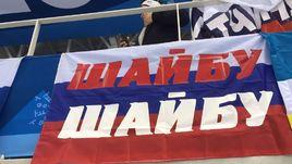 Они вернули нам флаг. На хоккее - вся Россия. Эмоции зрителей на финале