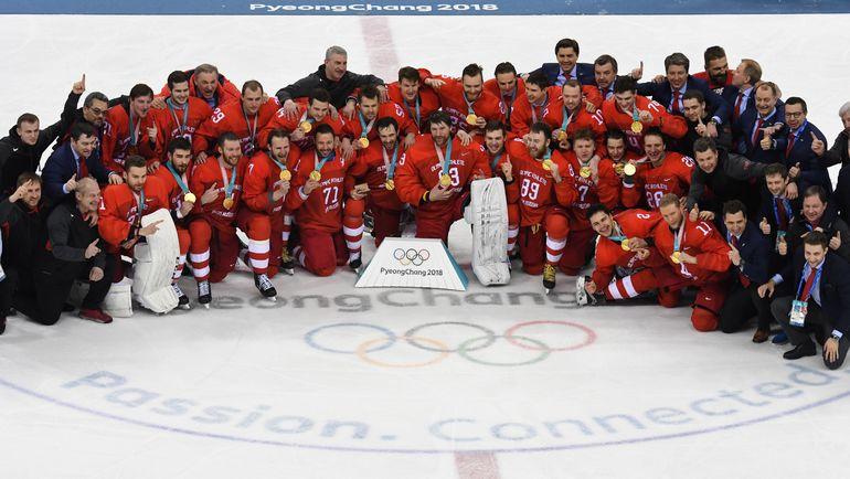 Воскресенье. Пхенчхан. Россия - Германия - 4:3 ОТ. Россия - олимпийский чемпион! Фото Reuters