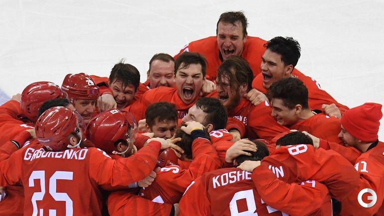 Сегодня. Каннын. Сборная России празднует победу на Олимпийских играх.