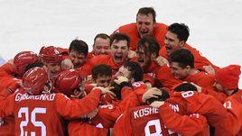 И начался праздник! Кадры олимпийской радости России