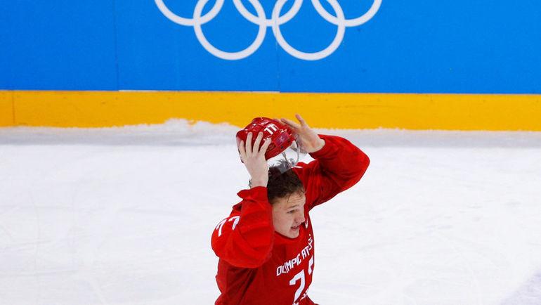 Воскресенье. Пхенчхан. Россия - Германия - 4:3 ОТ. Кирилл КАПРИЗОВ после победной шайбы. Фото Reuters