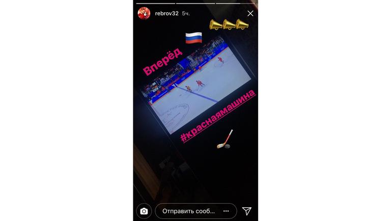 Артем Ребров в Сториз Инстаграма.