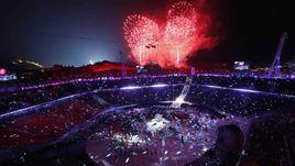 Воскресенье. Пхенчхан. Закрытие зимних Олимпийские игр-2018.