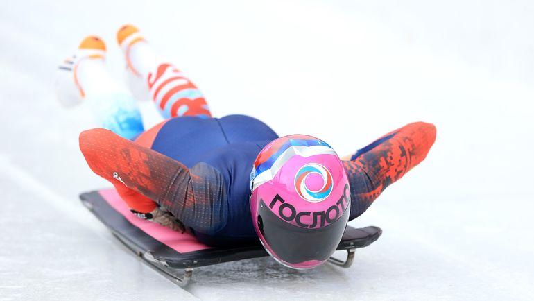 Потеряв Елену НИКИТИНУ, сборная России недосчиталась олимпийской медали в скелетоне. Фото AFP