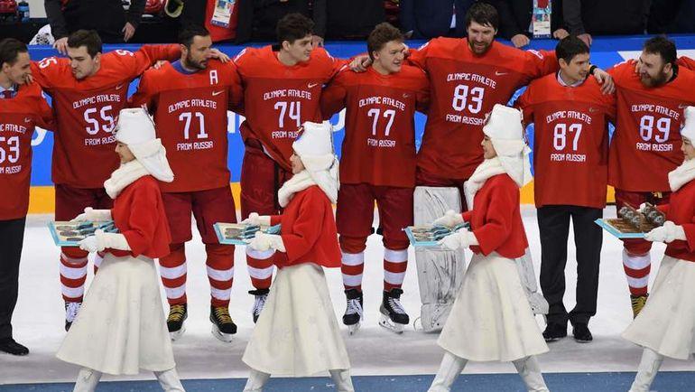 Воскресенье. Пхенчхан. Россия - Германия - 4:3 ОТ. Сборная России - олимпийский чемпион. Фото AFP