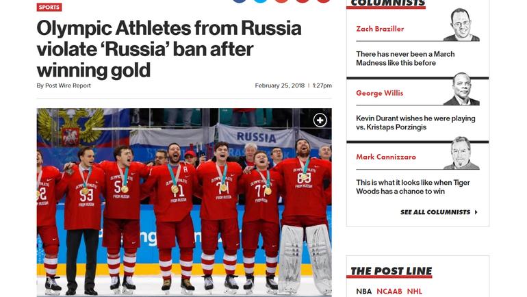 """Заметка New York Post: """"Олимпийские атлеты из России нарушают запрет после завоевания золотых медалей""""."""