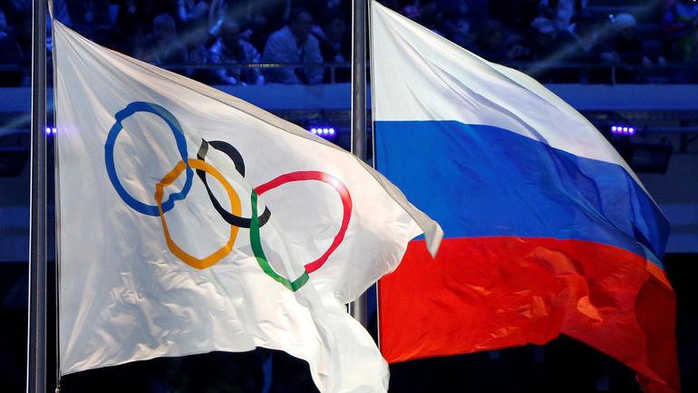 Олмпийский флаг и флаг России. Фото REUTERS