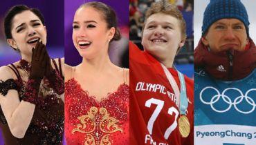 Медведева, Загитова, хоккей, лыжи. Пхенчхан-2018 - каким мы его запомним
