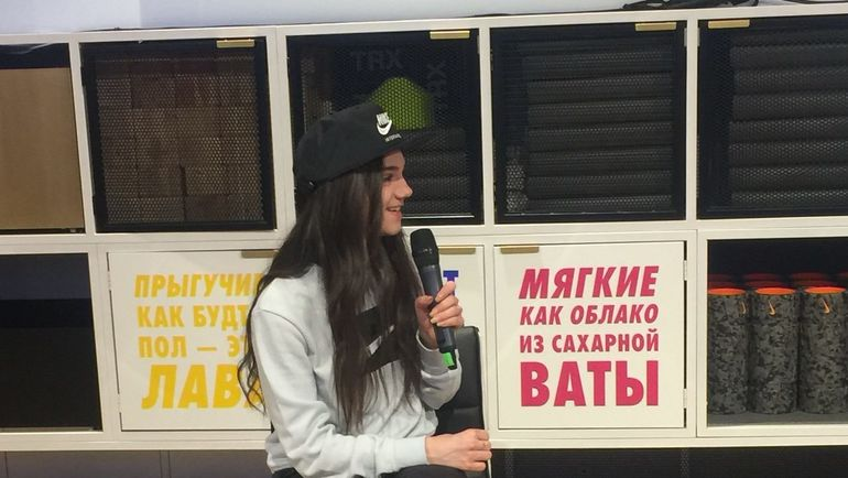 """Медведева встретилась с болельщиками. Фото """"СЭ"""""""