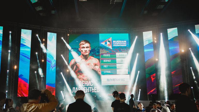 Выход Дениса Лаврентьева на ринг. Фото Заяра ЗАЙЦЕВА