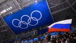 Российским спортсменам вернули их флаг.