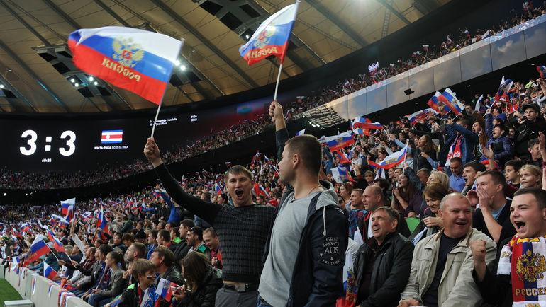 """На российских стадионах проявлений расизма не наблюдается уже более двух лет. Фото Александр ФЕДОРОВ, """"СЭ"""""""