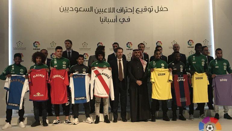 Презентация девяти игроков из Саудовской Аравии, перебравшихся зимой в испанский чемпионат. Фото La Liga