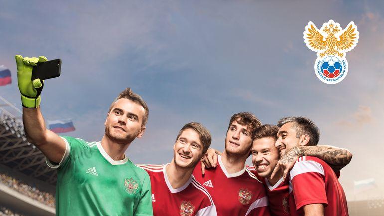 Звезды сборной России по футболу.