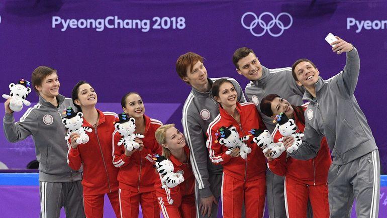 Сборная России заняла второе место в командных соревнованиях фигуристов на Олимпиаде. Фото AFP