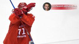 СКА сильнее олимпийской сборной России. И это не шутка