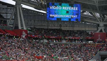 Видеоповторы узаконены. 3 марта войдет в историю футбола