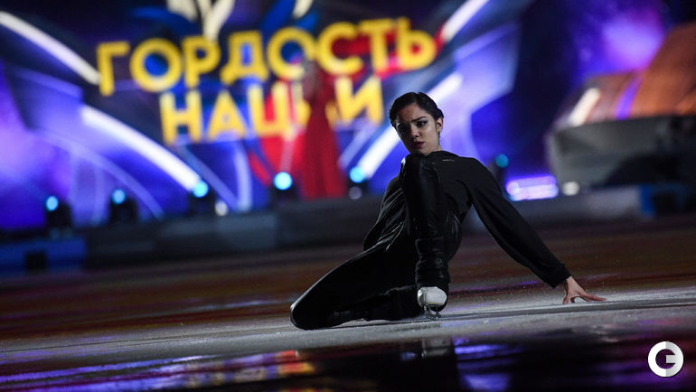 "Суббота. Москва. Шоу олимпийцев ""Гордость нации"". Евгения МЕДВЕДЕВА."