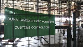 Медиков юниорской команды задержали в Пскове.