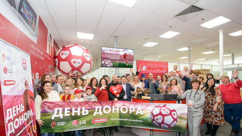 Футбольный День донора.