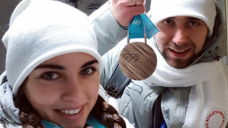 14 февраля. Пхенчхан. Российская пара с бронзовыми медалями. Фото instagram.com