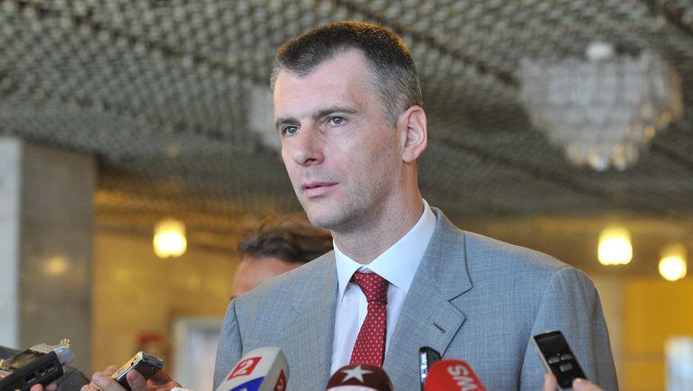 Михаил ПРОХОРОВ. Фото Татьяна ДОРОГУТИНА