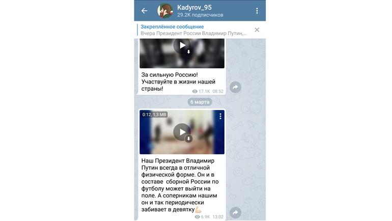 Пост Рамзана Кадырова в Телеграме.