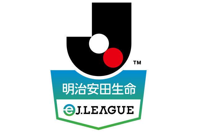 Логотип киберфутбольного чемпионата Японии. Фото jleague.jp