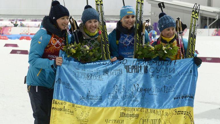21 февраля 2014 года. Сочи. Украинские биатлонистки после победы в эстафете. Фото AFP
