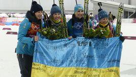 21 февраля 2014 года. Сочи. Украинские биатлонистки после победы в эстафете.