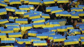 Болельщики сборной Украины.