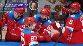 Владимир ТАРАСЕНКО, Артемий ПАНАРИН, Никита КУЧЕРОВ и Александр ОВЕЧКИН (слева направо): кого из звезд НХЛ ждать в сборной на постолимпийском чемпионате мира?