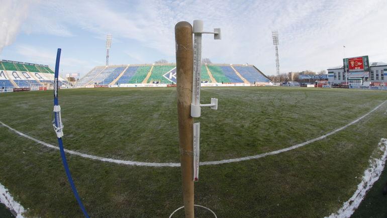 Матч Кубка России в Самаре не состоялся из-за мороза. Теперь норма о переносе игр будет прописана в регламенте. Фото Александр ВОЛГИН