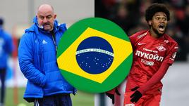 Кто тренер сборной России, и нужен ли Бразилии Луиз Адриану? Отвечают бразильские журналисты.