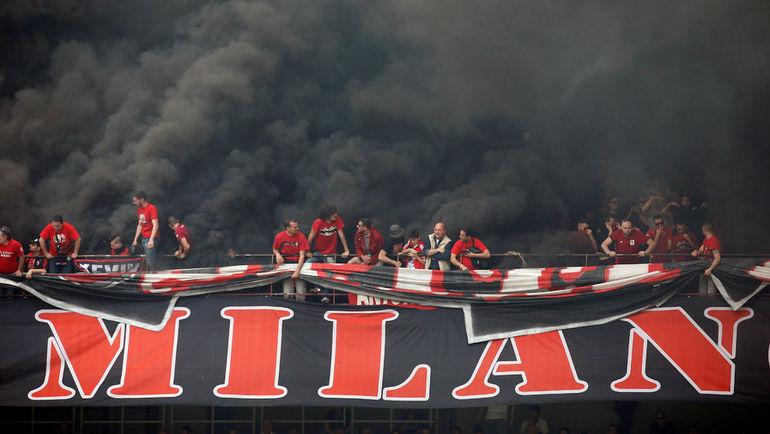 """Болельщики """"Милана"""". Фото AFP"""