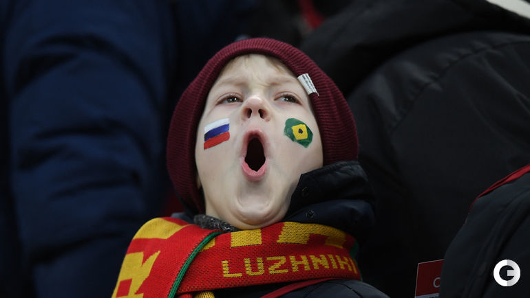 Сегодня. Москва. Россия - Бразилия - 0:3. Болельщики.