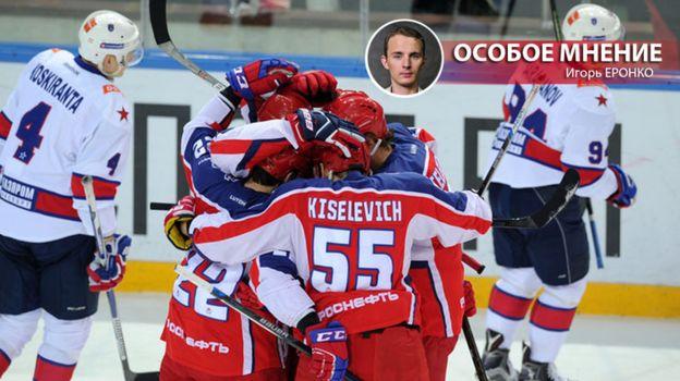 Кто станет победителем финала Западной конференции между СКА и ЦСКА? Фото Алексей ИВАНОВ