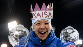 Воскресенье. Тюмень. Кайса МЯКЯРЯЙНЕН завоевала Большой Хрустальный глобус в общем зачете и Малый Хрустальный глобус в зачете масс-стартов.